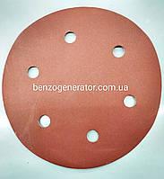 Шлифовальные круги Stark 225 мм 6 отверстий