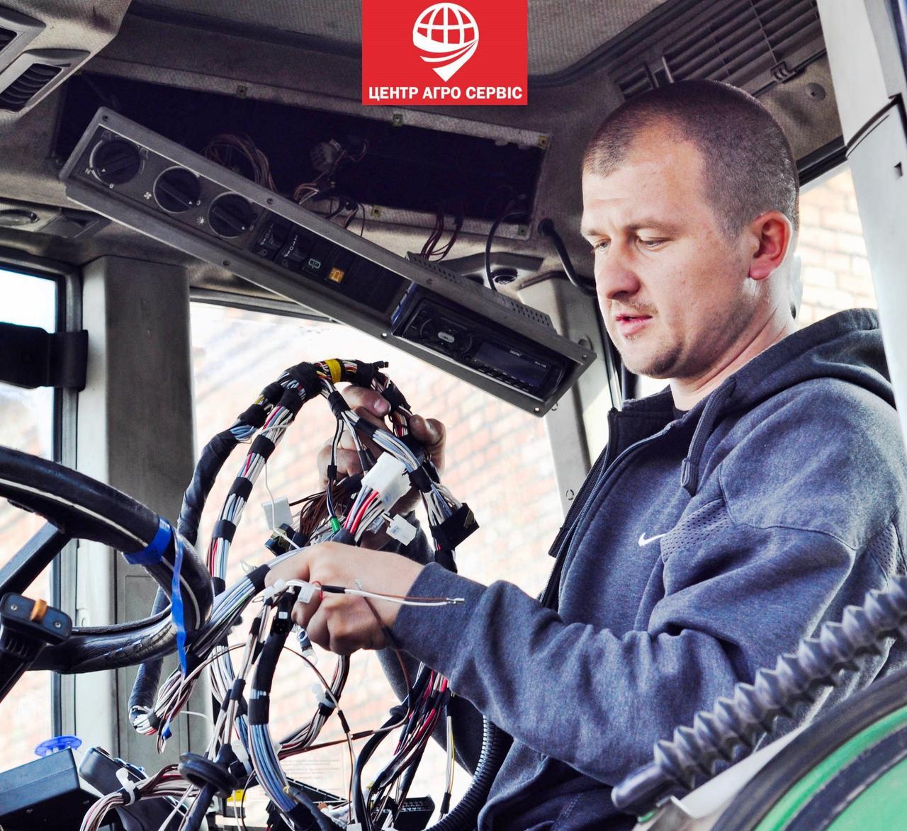 Ремонт и реставрация проводки трактора, комбайна, опрыскивателя