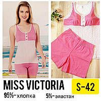 Комплект женский для сна и дома( майка и шорты ) Miss Victoria Размер  S 13d839c9af403