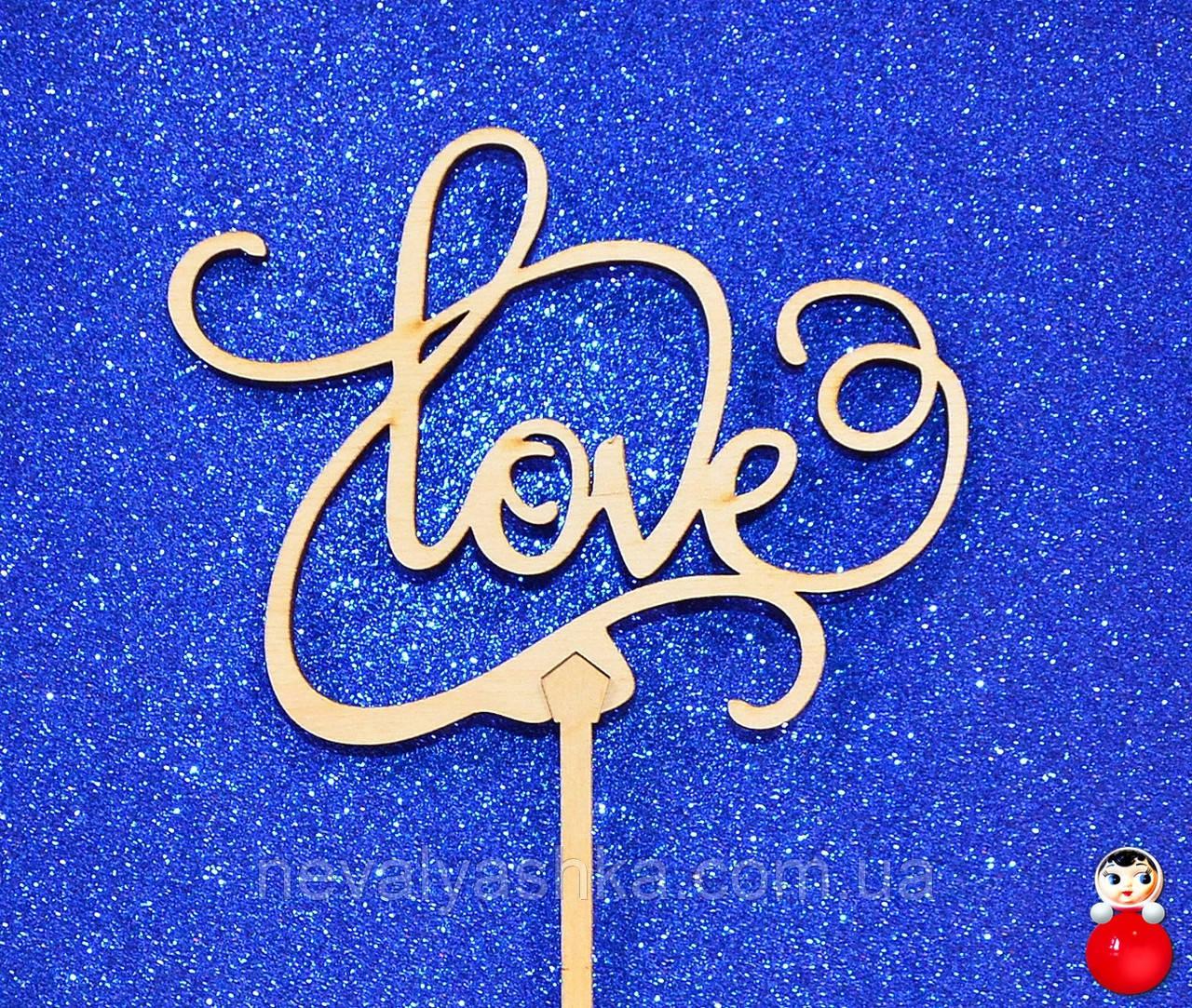ТОППЕР Деревянный LOVE Любовь Люблю Топперы для Торта Топер дерев'яний из дерева на капкейки и торт
