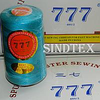 """198 Нитки """"777""""  швейные цветные 40/2 4000ярдов (от 6 бобин)"""