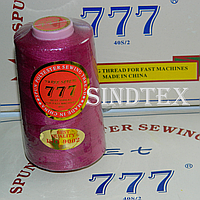 """232 Нитки """"777""""  швейные цветные 40/2 4000ярдов (от 6 бобин)"""