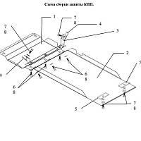 Защита раздатки и КПП Kolchuga Great Wall Safe с 2007- металлическая Кольчуга