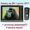 Домофон РС-806R2 HD с вызывной HD панелью в комплекте