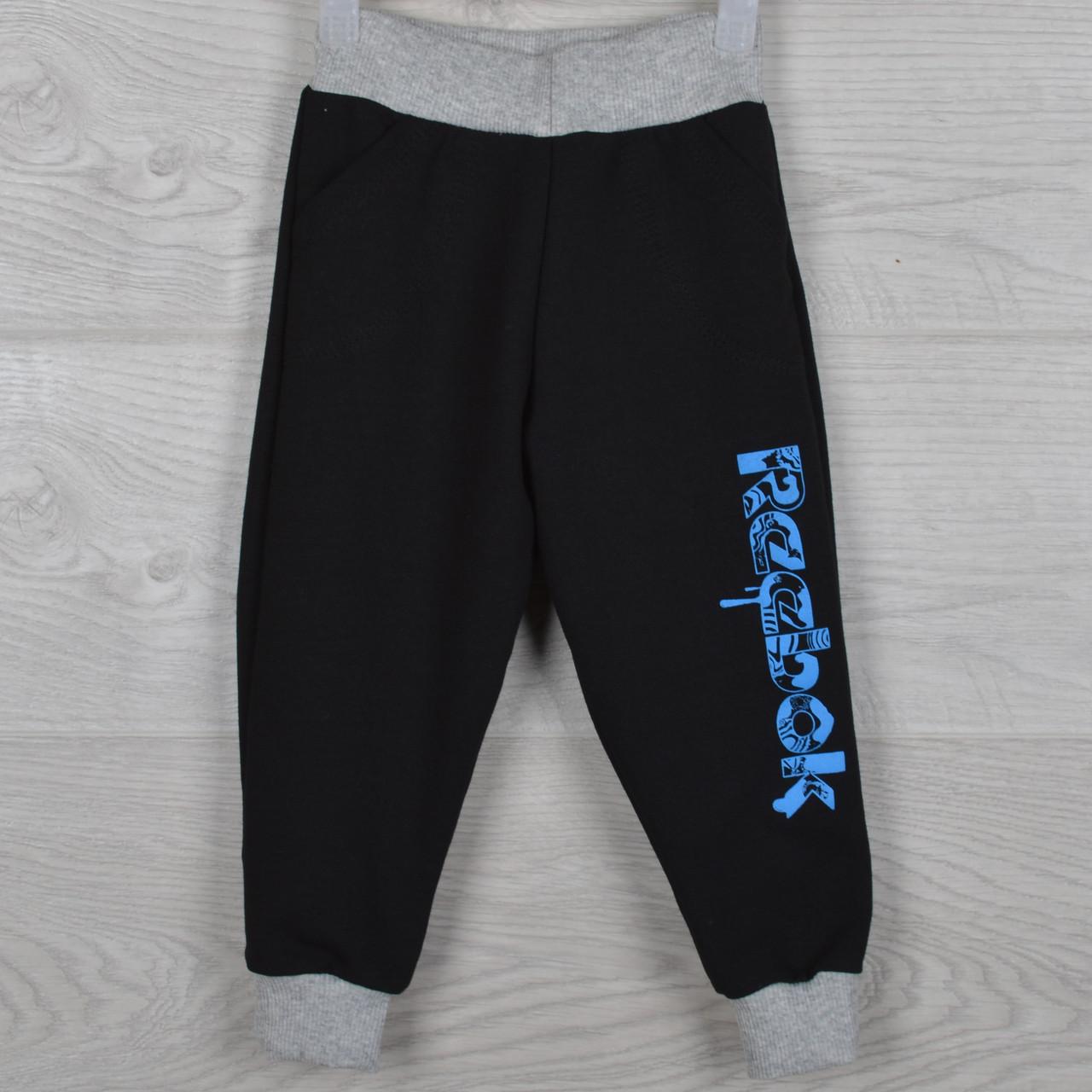 """Спортивные штаны детские """"Reebok реплика"""" 1-2-3-4-5 лет (86-110 см). Черные. Оптом"""
