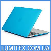 """Чехол для Apple MacBook Air 13"""" - макбук эйр (голубой)"""