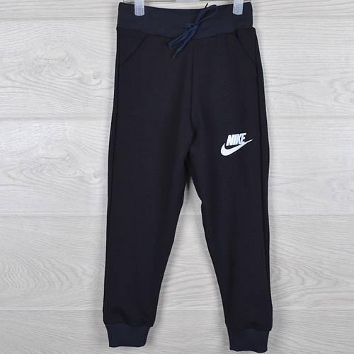 344607db38cc7 Детские спортивные штаны для девочек и мальчиков оптом от Сенсорик