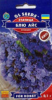Статиця Блю Айс одне з найпопулярніших рослин для аранжування вбукете варто більше року, упаковка 0,1 г