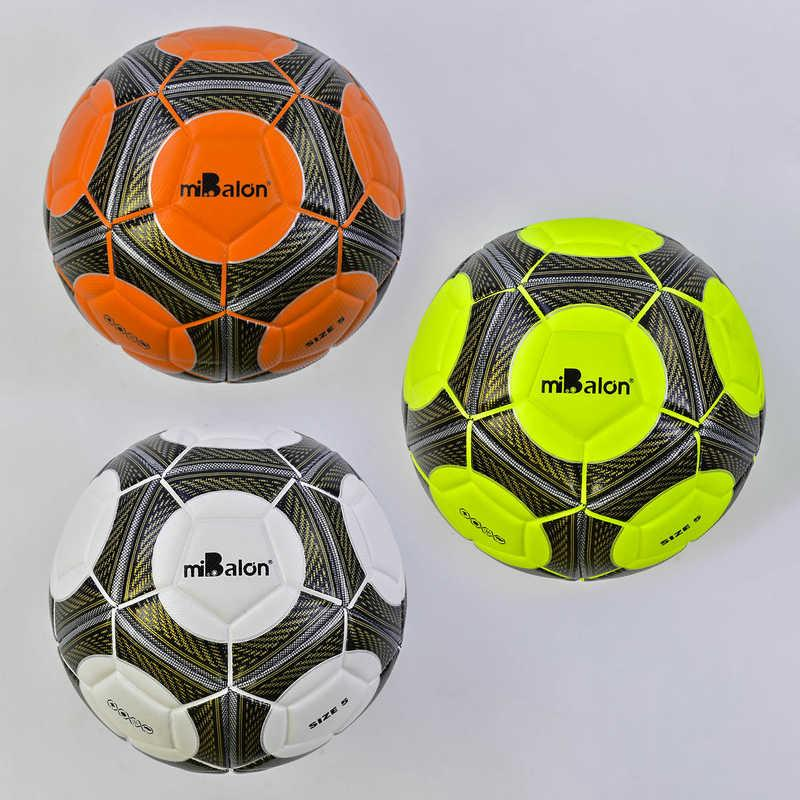 Мяч футбольный С 34171 (50) 3 вида, 410-430 грамм, баллон с ниткой, материал TPU
