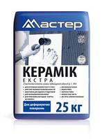 Мастер «Керамік Екстра» Эластичная клеящая смесь повышенной адгезии 25кг