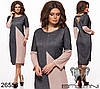 Интригующее платье из трикотажа с люрексом размеры S-L