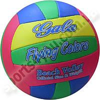 Мяч волейбол пляжный Gala цветной