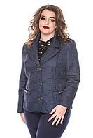 Демисезонный женский стеганный пиджак 50 - 60 размеры.
