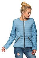 Короткая демисезонная куртка 44-54р