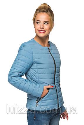 Короткая демисезонная куртка 44-54р, фото 2