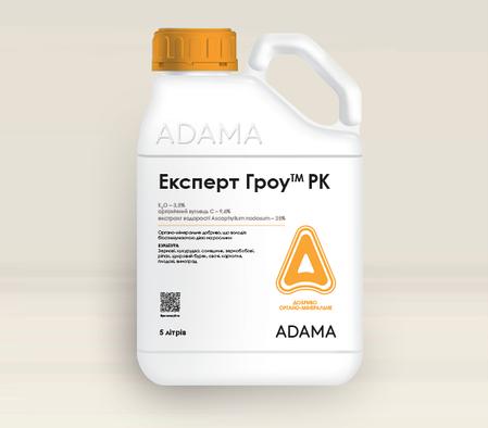 Биостимулятор-антистресант Эксперт Гроу ADAMA - 5 л, фото 2