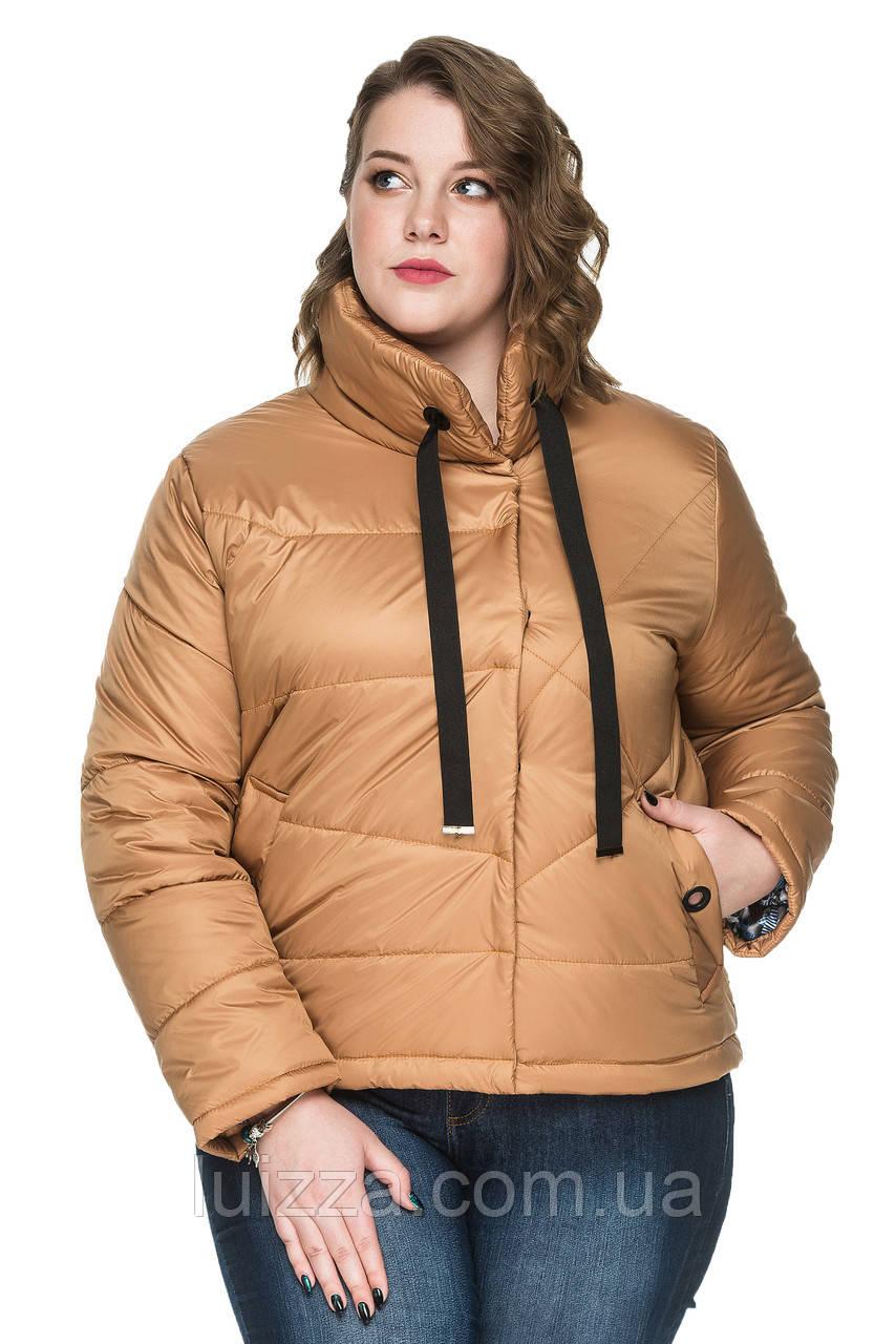 Стильная куртка больших размеров 50-58р