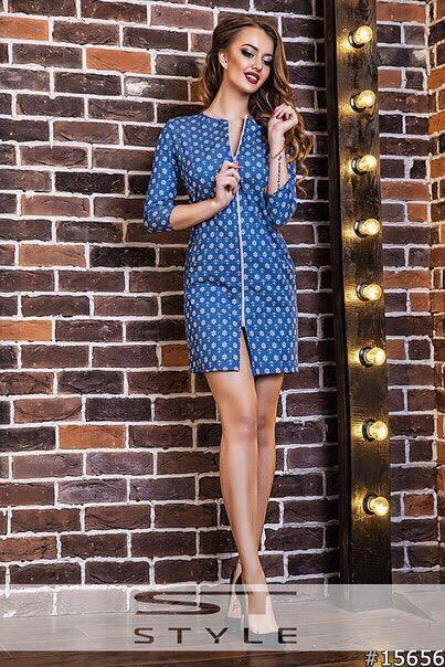 Платье женское, две модели. На змейке и с воротником Размеры смл, джинса