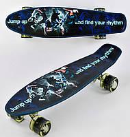 Пенни борд Move для детей от 6 лет, 55см, Свет колёса PU 6см Скейтборд Penny board, Лонгборд детский