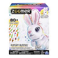Интерактивный голодный кролик Хрумчик Spin Master Zoomer Hungry Bunnies оригинал 6045856
