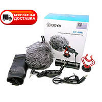 Студийный конденсаторный микрофон в Украине. Сравнить цены 26e1a214f8fdd