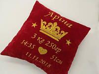 Подушка з короною і метрикою червона, фото 2