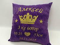 Подушка с короной и метрикой фиолетовая, фото 3