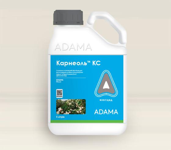 Фунгицид Карнеоль ADAMA - 5 л