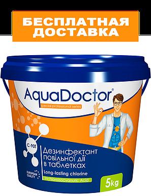 AquaDoctor C-90T (5 кг). Медленный (длительный) хлор. Химия для бассейна, фото 2