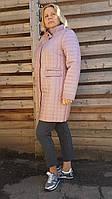 Женское демисезонное стеганное пудровое пальто больших размеров (50-60)