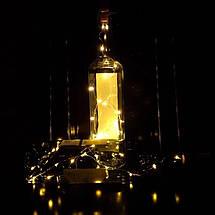 Светодиодная гирлянда на медной проволоке 5м(50 светодиодов), на батарейках, фото 2
