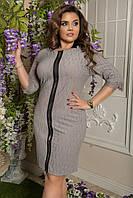 Платье женское деловое стильное. Размеры: 48-50, 52-54 ,56-58 Ткань: двухнитка рванка, Турция 3 цвета