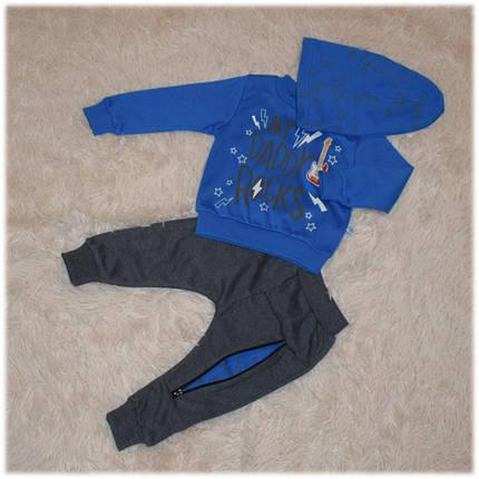 Костюм на мальчика весна тройка ( реглан, штанишки, шапка )Турция  размер 68, фото 2