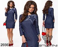 Короткое джинсовое платье с аппликацией размеры S-L, фото 1