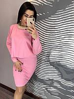 Костю женский трикотажный розовый  (184), фото 1