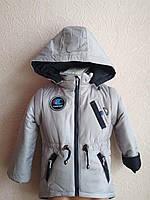 Куртка- парка Чемпион для мальчика 1-5 лет демисезонная, фото 1