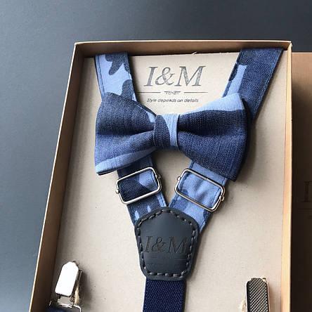 Набор I&M Craft галстук-бабочка и подтяжки для брюк синий камуфляж (030283), фото 2