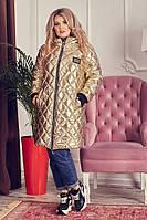 Пальто женское плащевка не продуваемое
