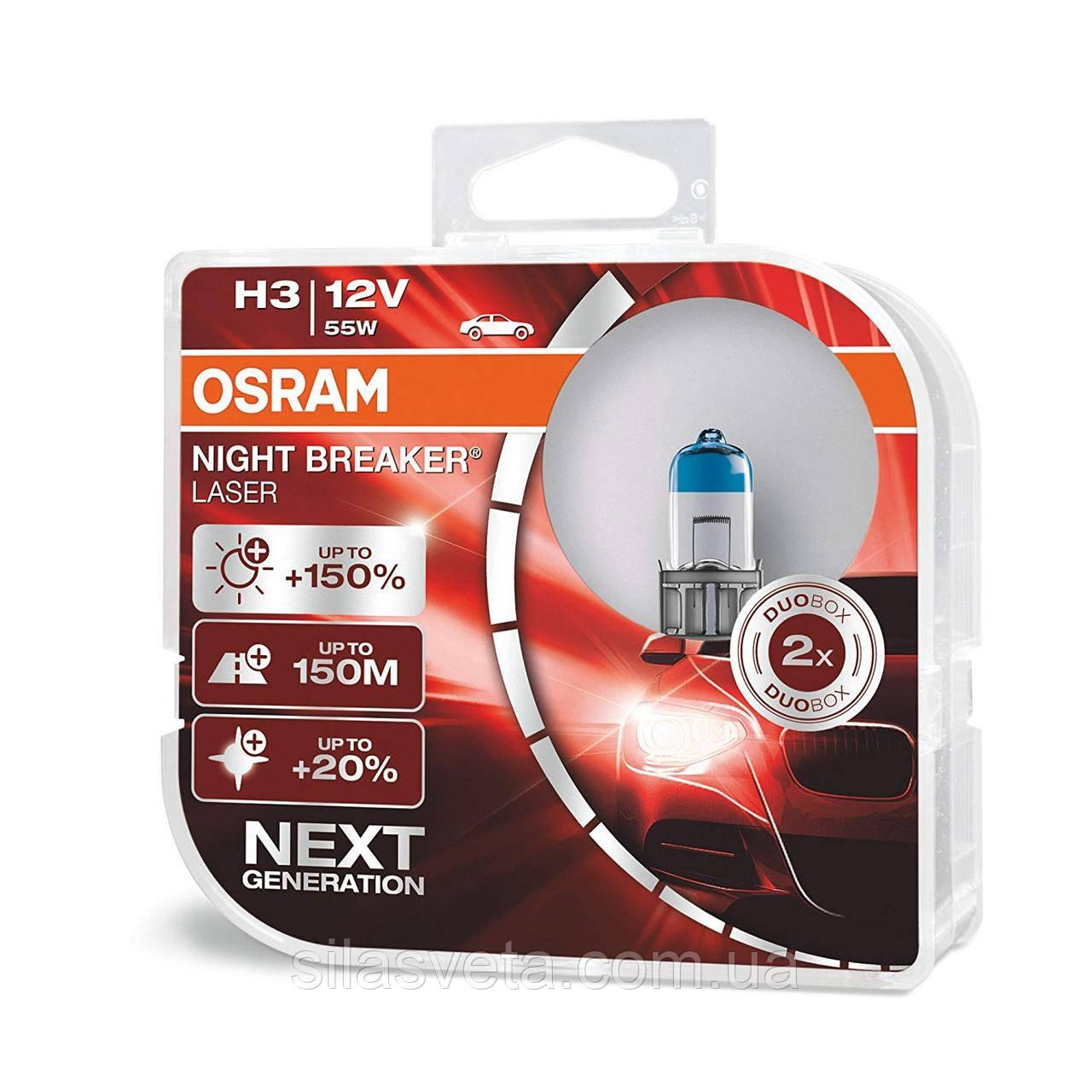 """Автомобильные лампы """"OSRAM"""" (H3)(Night Breaker Laser)(+150%)(Next Generation)(DUOBOX)"""