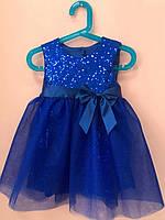 Красивое детское платье, фото 1