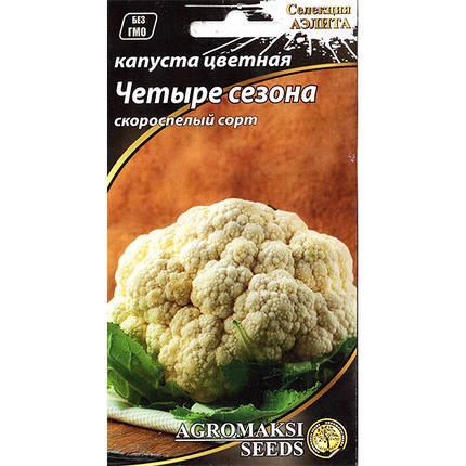 """Насіння середньостиглої капусти, цвітної """"Чотири сезони"""" (0,5 г) від Agromaksi seeds, фото 2"""
