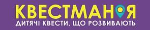 Квестмания — организация детских праздников, дней рождений и выпускных в стиле квест!