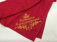 Полотенце с вышивкой корона, вензеля и текст 140см на 70см , фото 2