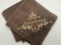 Полотенце с вышивкой корона, вензеля и текст 140см на 70см , фото 5