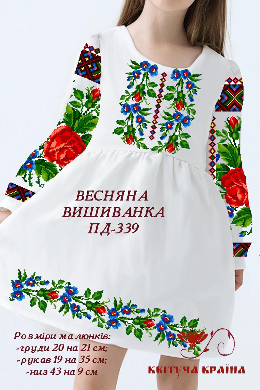 bf93ff30d010ef Заготовка сукні для дівчинки на 6-12 років під вишивку Квітуча країна ПД-339