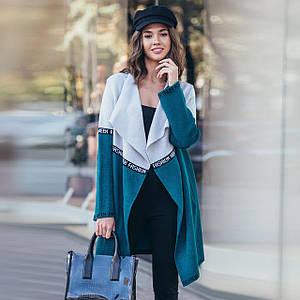 Вязаный кардиган FashionWeek малахит с серым