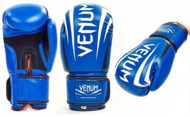 Перчатки боксерские Venum MA-5315-B синие  размер 12 унц. (реплика)