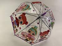 Детский прозрачный зонтик LoL