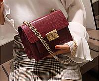 Женская сумка классическая на цепочке под рептилию Madlen