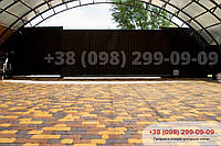 Тротуарная плитка Старый Город (колормикс)